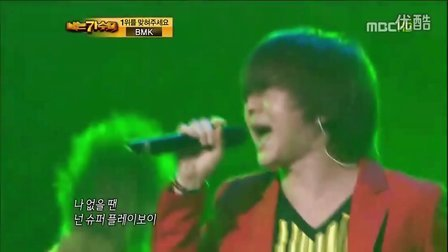 110522 我是歌手 YB Run Devil Run