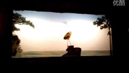 Geshen風独家录制海宁皮影戏《龟与鹤》