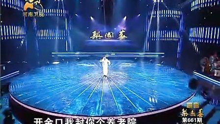 豫剧-李孟博《大登殿》选段