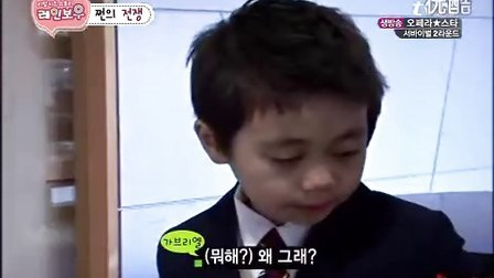 [tvN]彩虹幼稚园.E06.110409.HDTV.XViD-esw.avi