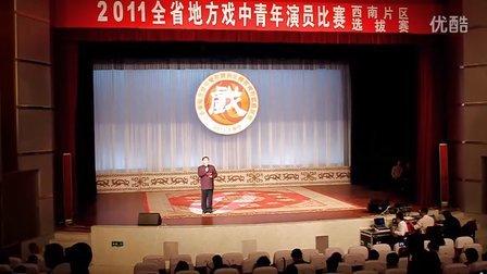 济宁运河音乐厅成功举办2011山东省地方戏中青年