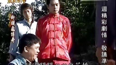 (上集)假日精华版﹏20110604播映﹏台语闽南语民间传奇电视连续剧﹏图片