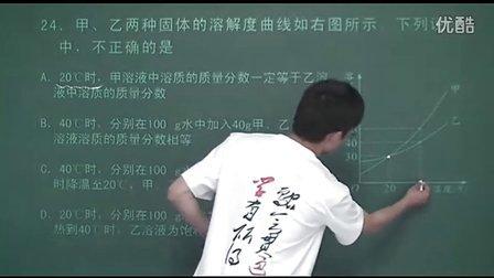 2011年北京市海淀区一模化学填空题24题主讲谢七