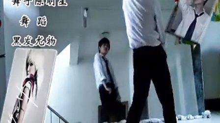 舞子陈明星 黑发尤物 舞蹈MV 蔡依林