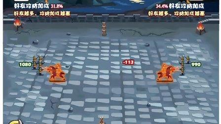 胡萊三國全國公會PK大賽18級4強爭奪戰