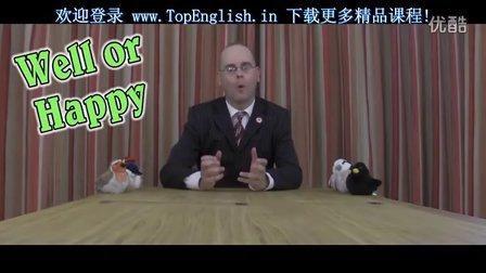【老外教你说口语】 第五课 - 英语口语学习视频