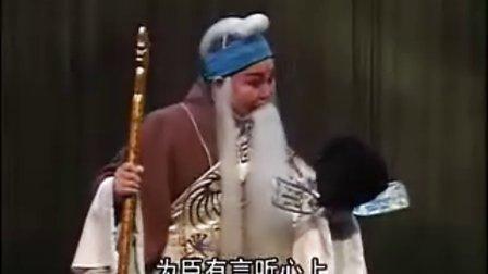 山西晋剧忠报国选段 王春海 钱桂兰 徐延昭在午门用目观望