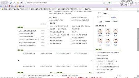 健宇原创开源视频织梦CMS教程v视频擂台模板之星银河视频大系统图片