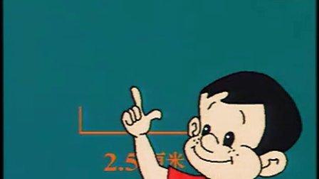 视频小学对外数学【中部小学生必看】汉语辅导视频图片