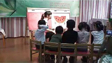 幼儿园小班教案活动《大西瓜和小蚂蚁》课堂说课评课视频043