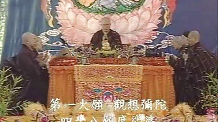 2008年新加坡中峰三时系念法会(悟行法师主法)4