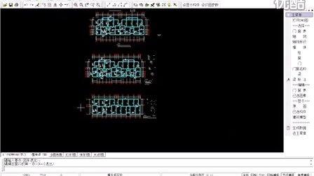 cad钢筋字体_pkpm算量,钢筋软件cad识别2(广西服务部)