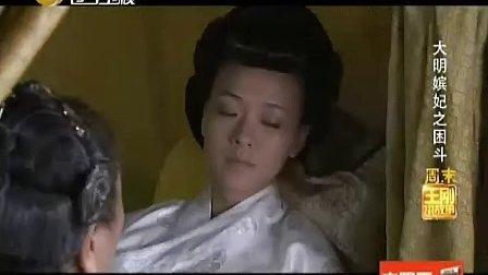 活力影院儿女传奇系列图片大全儿女传奇北方影院全集儿女...