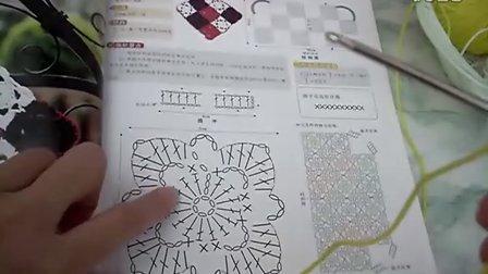 凌舞品质生活馆淘宝店:03钩针编织视频小花朵的钩法qq381544470