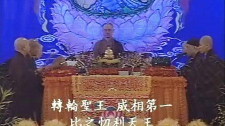 2008年新加坡中峰三时系念法会(悟行法师主法)1