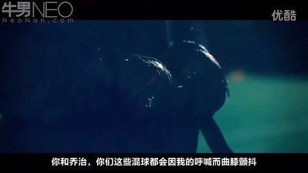 【牛男励志】2013最佳励志视频《有付出就要有收获》(牛男字幕组