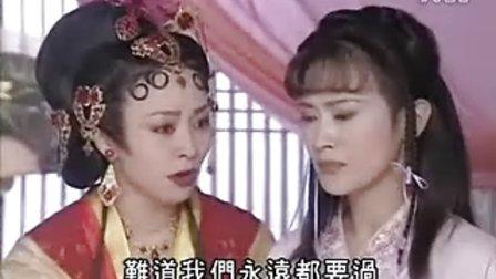 大型国产历史电视剧《包青天故事系列包公出巡之〈梦回青楼〉》第九集
