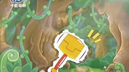 2011卡酷摩尔庄园动画片宣传片(高清版)