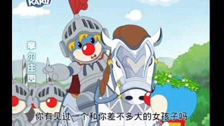 摩尔庄园动画片第7集(上)
