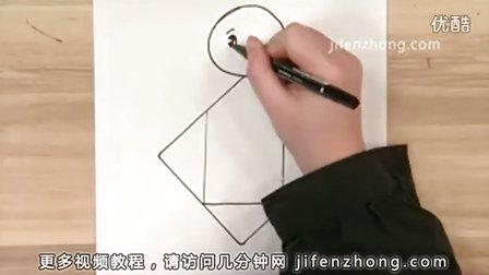 用正方形作画
