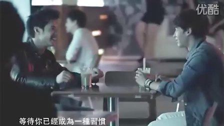 潘玮柏-触动-808(mv)