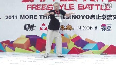 北京novo freestyle battle 舞佳舞 杨文昊个人solo