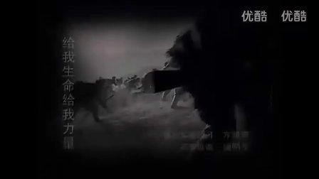电视剧亮剑主题曲视频