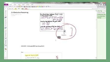 微軟OneNote個人平板電腦應用@Whitfield_School
