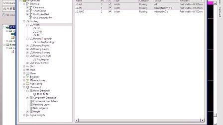 用多媒体学习protel2004,应用篇,10.4 电路检测