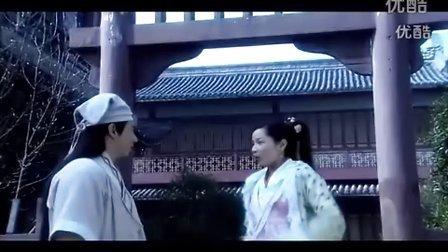 聊斋之连城原文