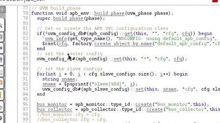 Cadence UVM SV Basics 20 - Configuration