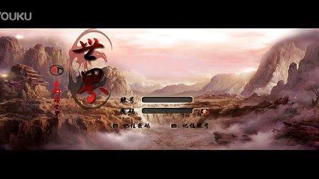 游戏登陆界面设计