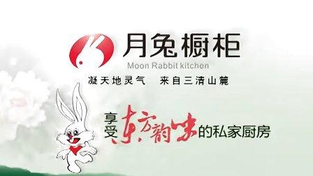 月兔压缩机接线图