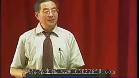 《中药学》讲座――第22讲(共79讲)视频
