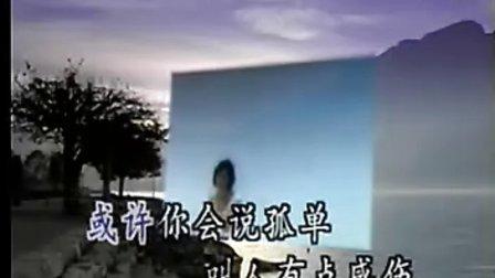 伍佰音乐作品 ——《最初的地方》 刘若英