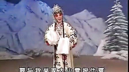 山西晋剧陈转英专辑