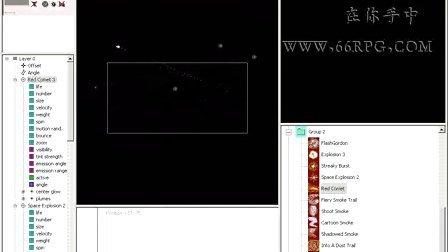 RPG Maker Xp视频教程 - 动态战斗背景