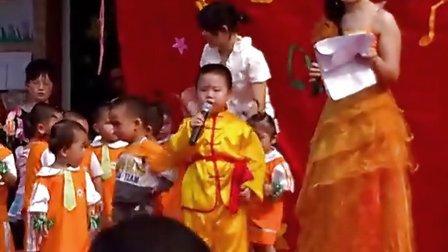 六一儿童表演 台词