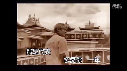 刘德华 爱你一万年(99演唱会