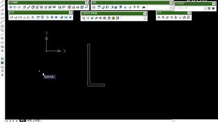 cad三维教程 autocad2002试题汇编 第7单元
