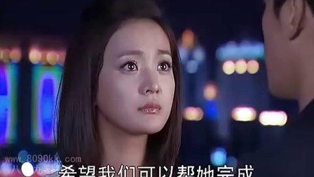 爱情有点蓝大结局_专辑:爱情有点蓝