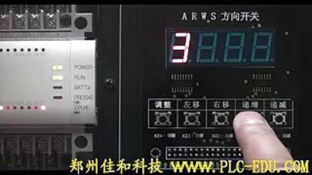 三菱fx2n plc培训系列视频教程