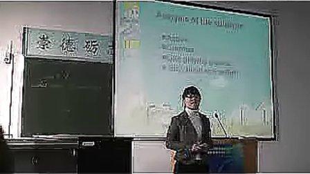0148招教考试招聘教师面试说课试讲视频