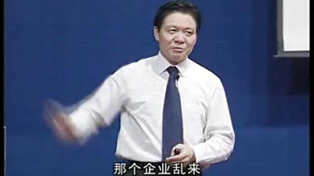 哈高科物业培训视频细节决定成败01