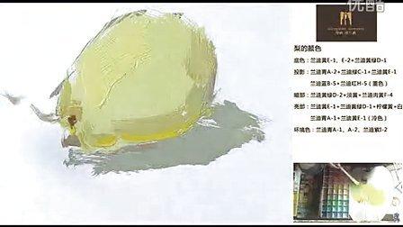 杭州山水行画室艾鹏色彩单个物体作画视频-梨视的屏示范