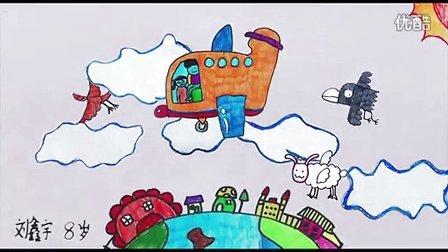 沈阳少儿美术动画-儿童彩笔画作品