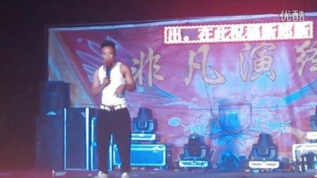 河南农村歌舞团
