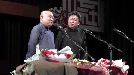 超清字幕-郭德纲学唱评剧版《列宁在十月》于谦