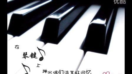 钢琴简谱双手,简单的电子琴儿歌简谱, 梦中的婚礼 的电子琴