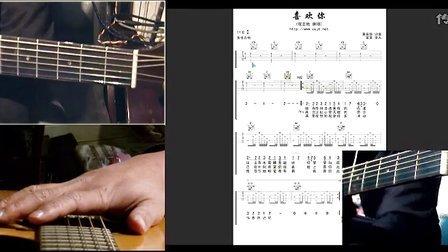 《歌曲弹唱吉他教程》黑蜘蛛吉他教学